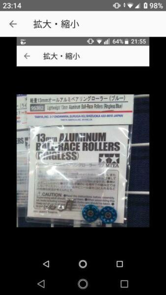 New ListingTamiya Mini 4Wd Lightweight 13Mm All Aluminum Bearing Roller Blue